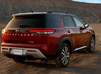 Nissan Pathfinder [year]