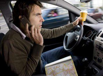 Слежение за водителем
