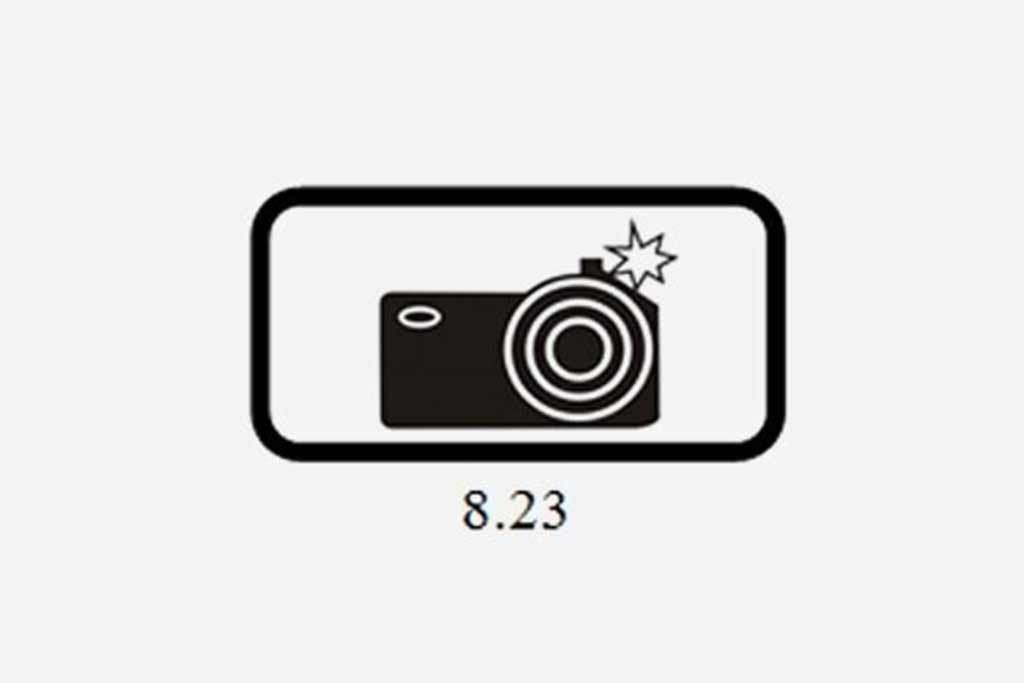 В России появился новый дорожный знак «Фотовидеофиксация»