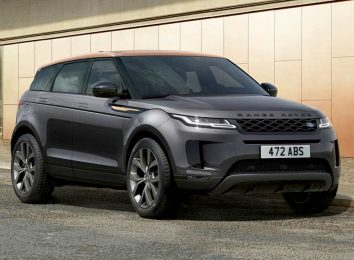 Range Rover Evoque Bronze Collection