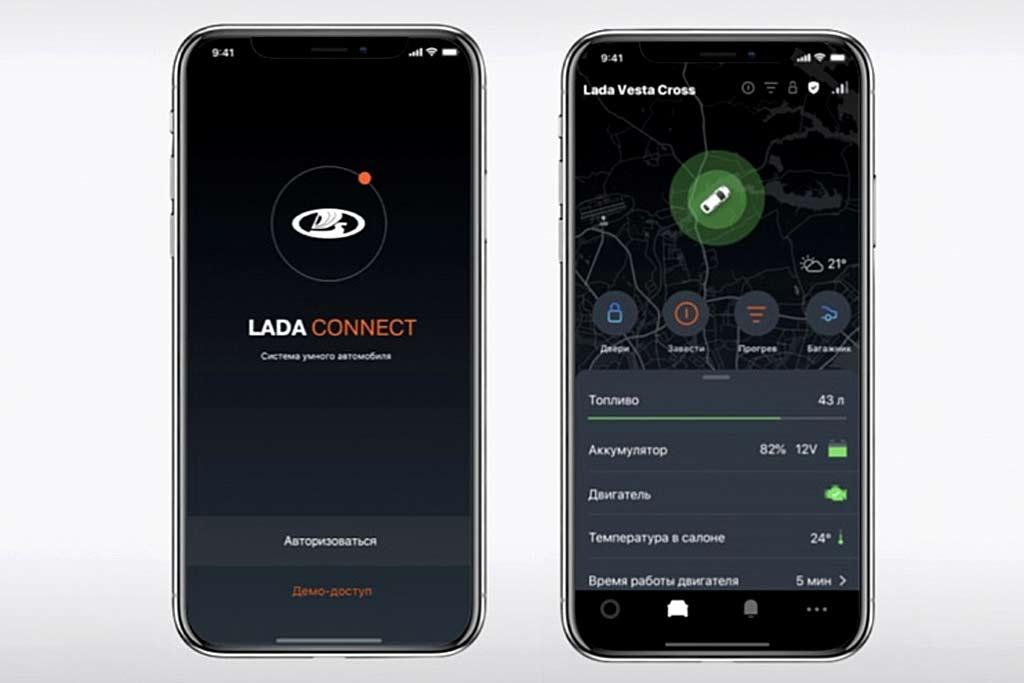 Систему Lada Connect начали ставить на заводе: что она умеет?