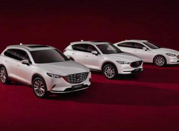 Mazda Century Edition
